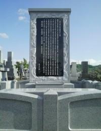 墓碑 龍浮彫彫刻