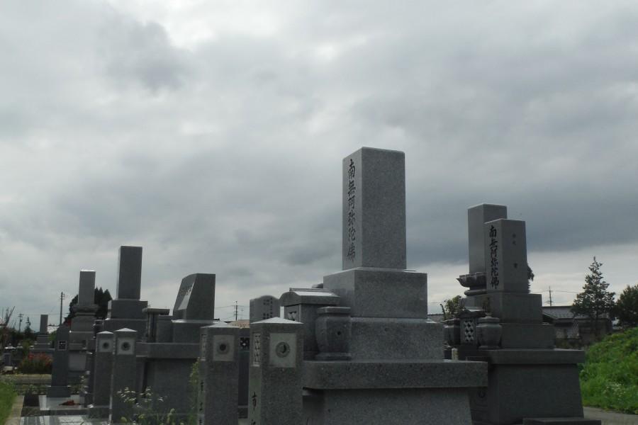 明楽寺 小林墓地