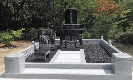 H氏の御墓(元衆院議員)