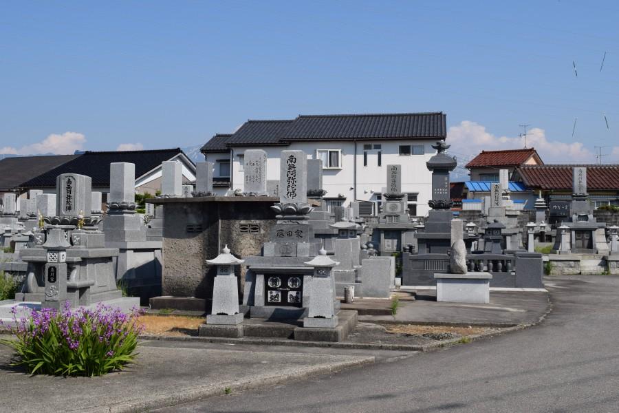 新吉島霊園墓地