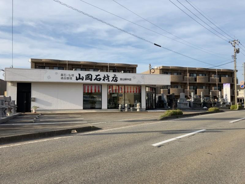富山婦中店