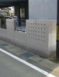 石板型 艶出仕上げ・オレンジ御影石使用