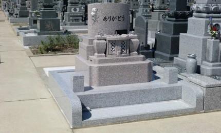 段墓中国産ピンク御影