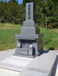 笠墓中国産グレー御影
