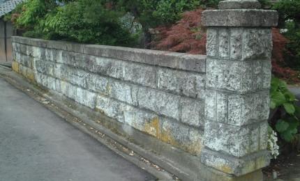 石塀(施工前)