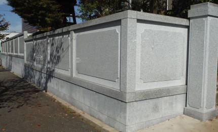 光慶寺 石塀